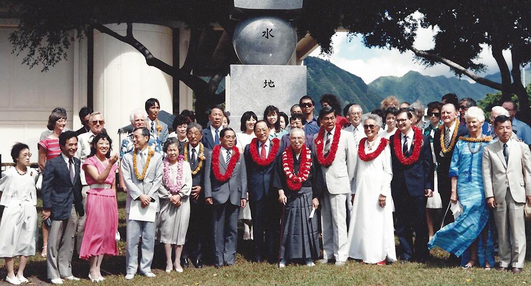 Inauguration of the Hawaiʻi Peace Memorial, July 1986