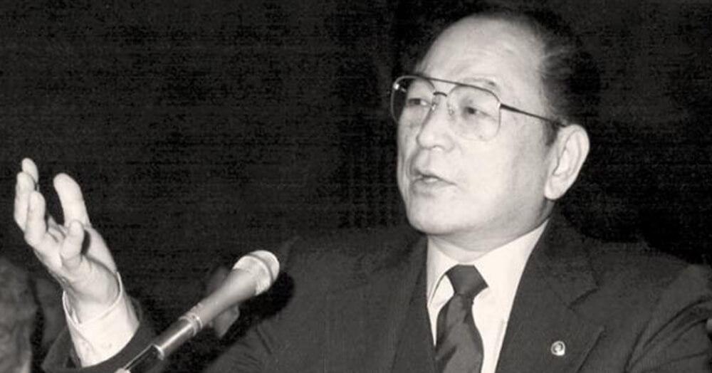 Hawaiʻi Senator Spark M. Matsunaga